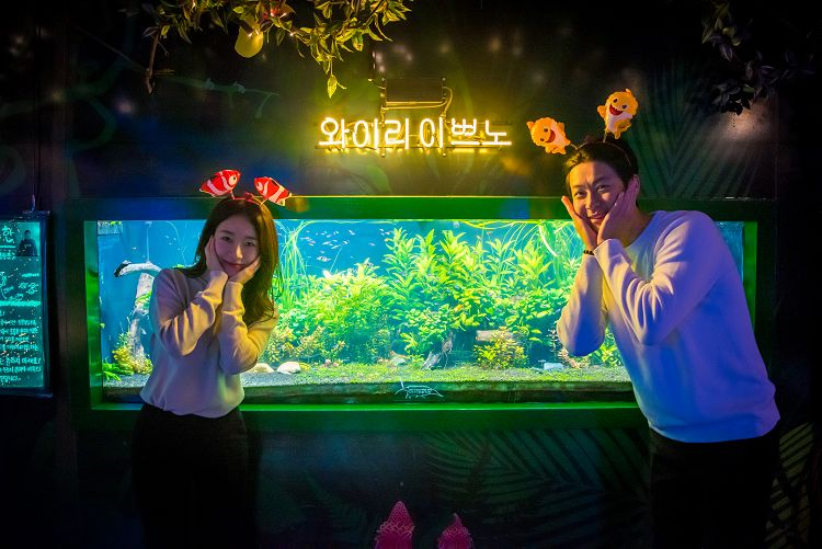 busan-sea-life-aquarium06.jpg