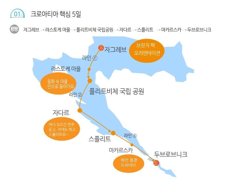 n_detailmap_01.jpg