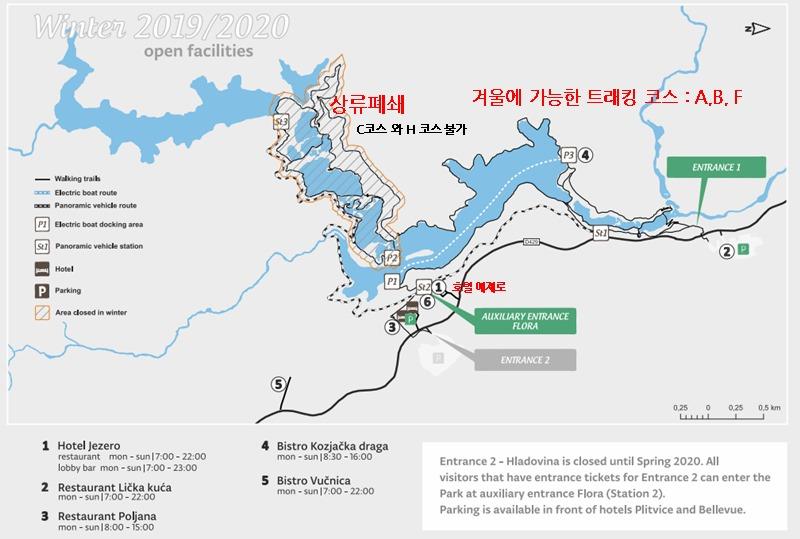 map2020_800.jpg