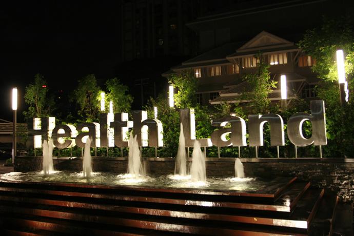 healthasok.jpg