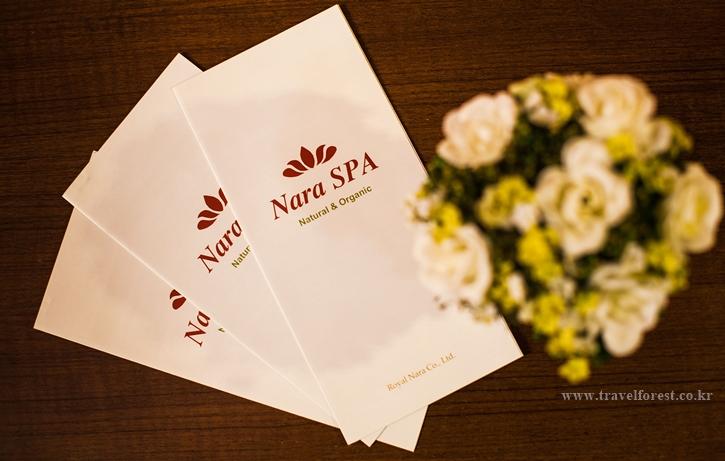 naraspa2.jpg