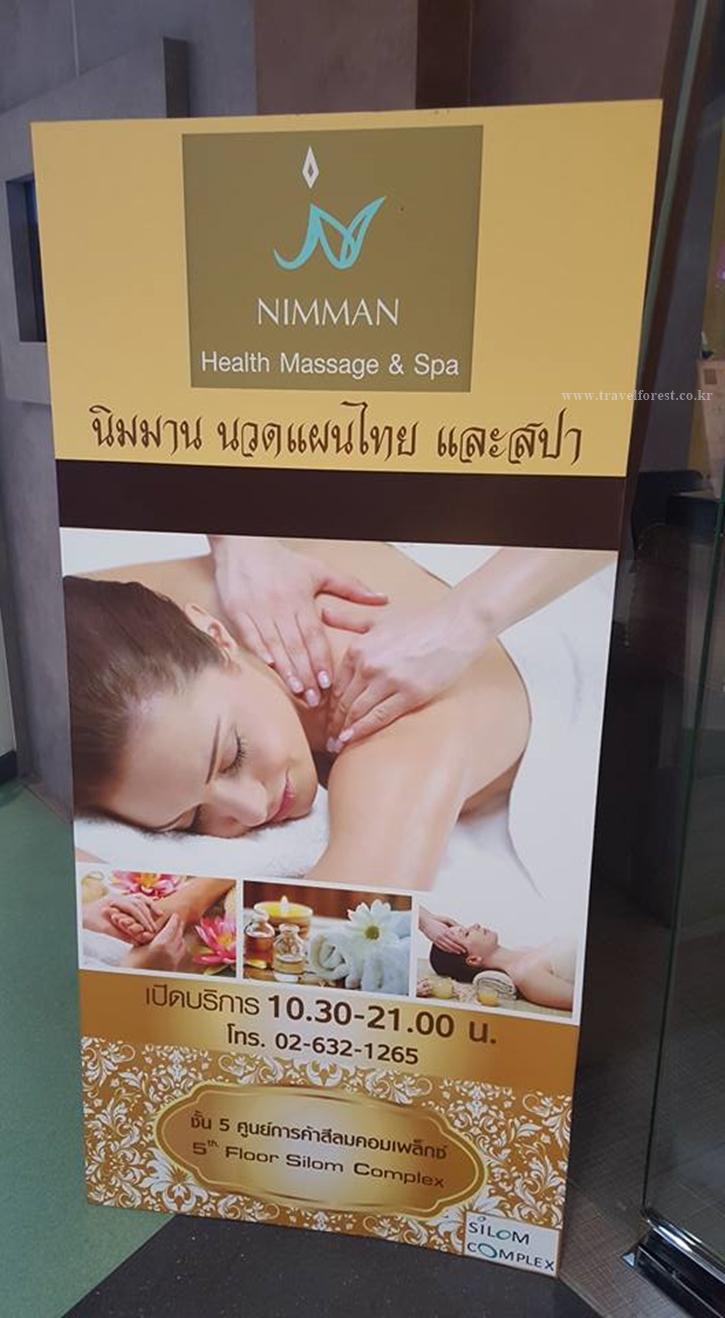 nimman5.jpg