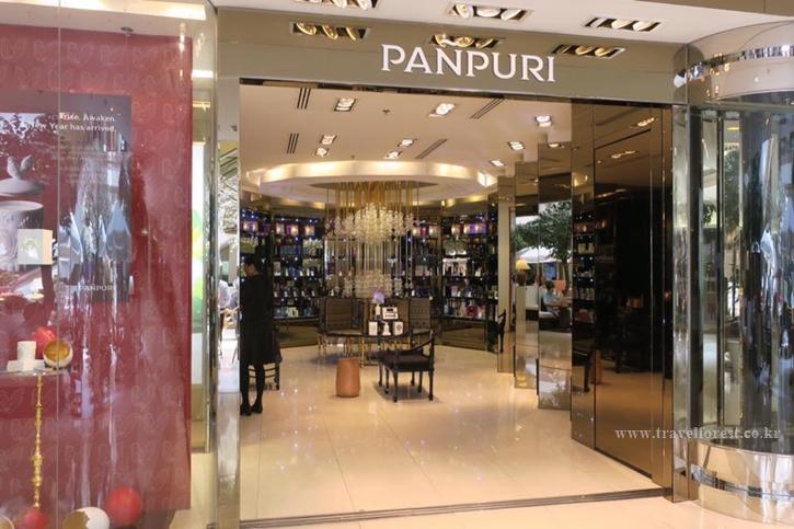 panpuri5.jpg
