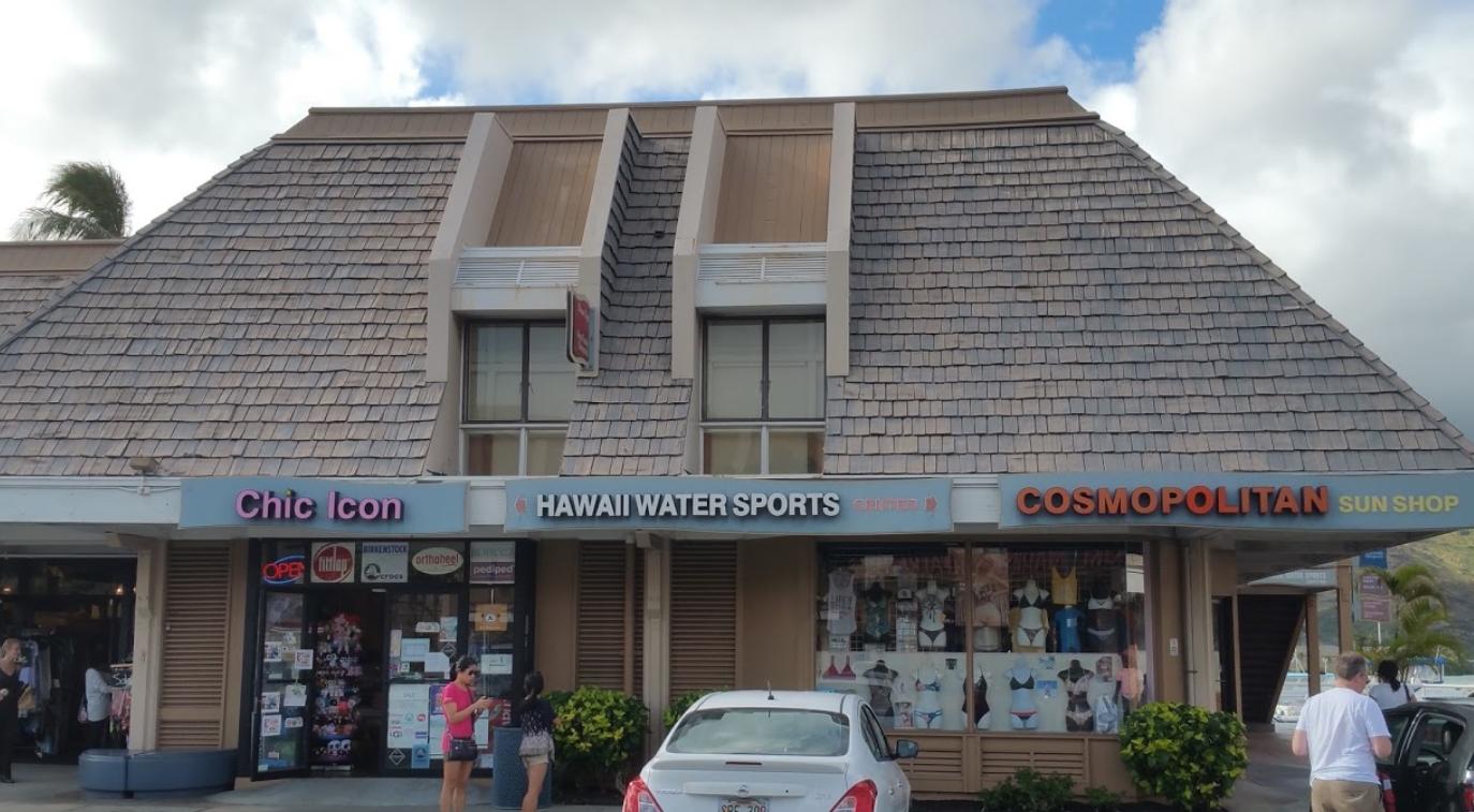 hnwatersportscenter12.jpg