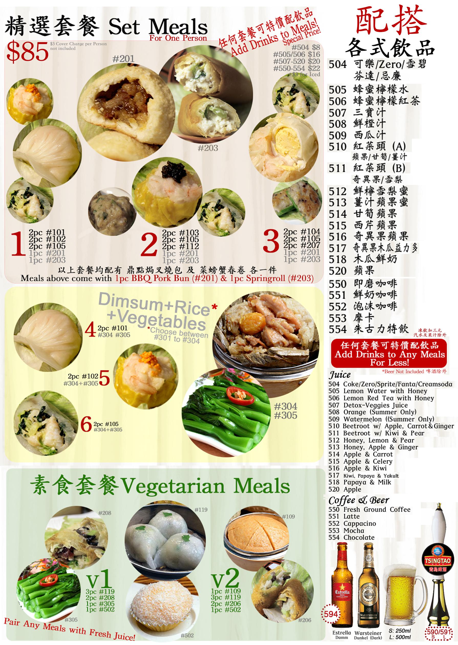 meals_poster20170816_bkf2gu.jpg