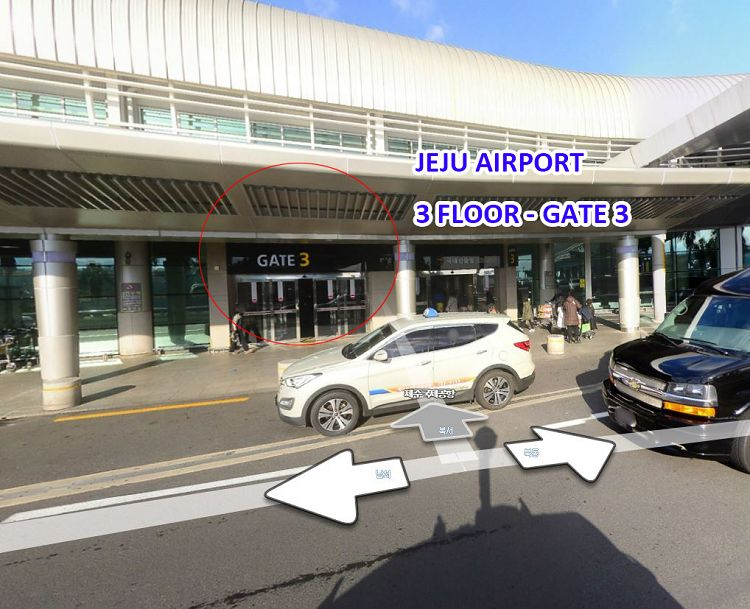 jejuairport_gate3.png