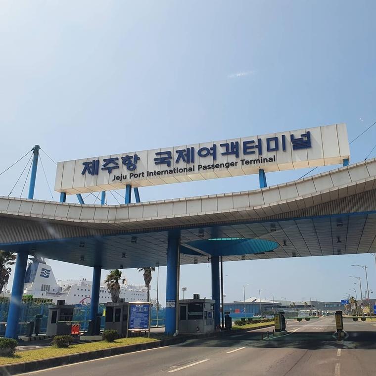 ferryport017.jpg
