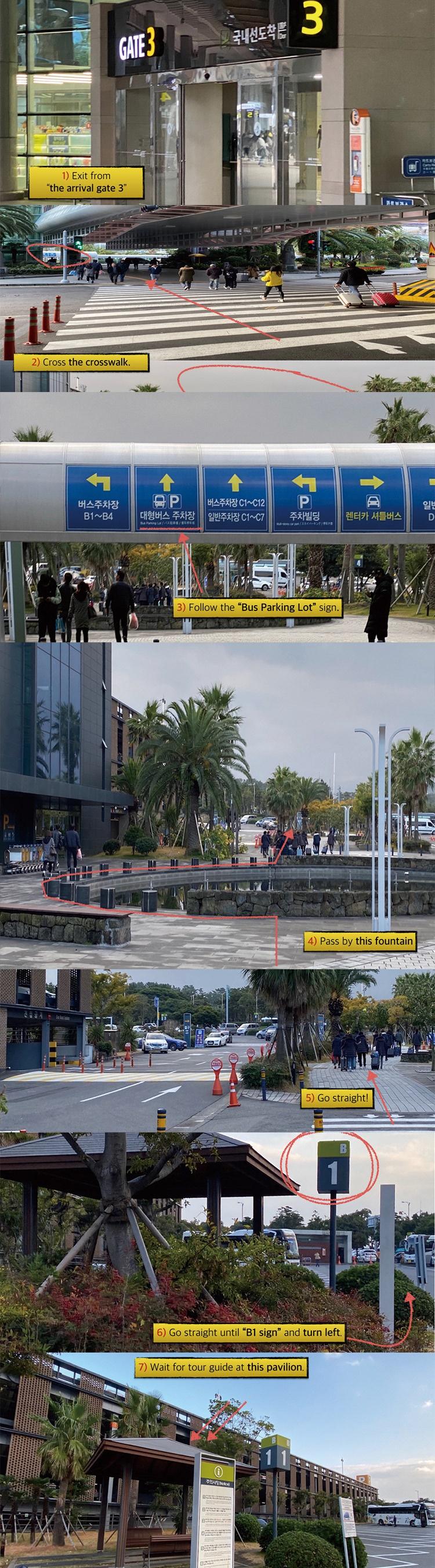jeju-tour-and-snap-shot_map.jpg