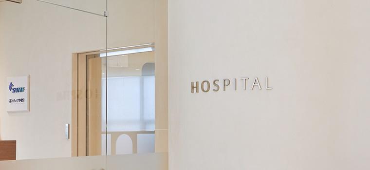 img_pet_hospital01.jpg