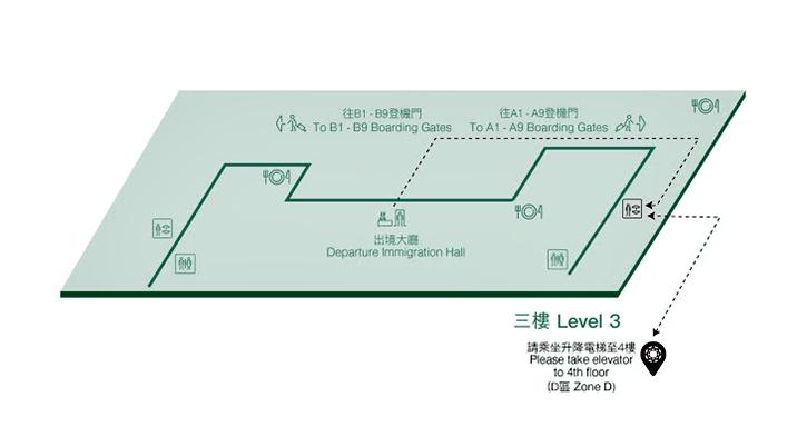 lounge_tpe_013.jpg