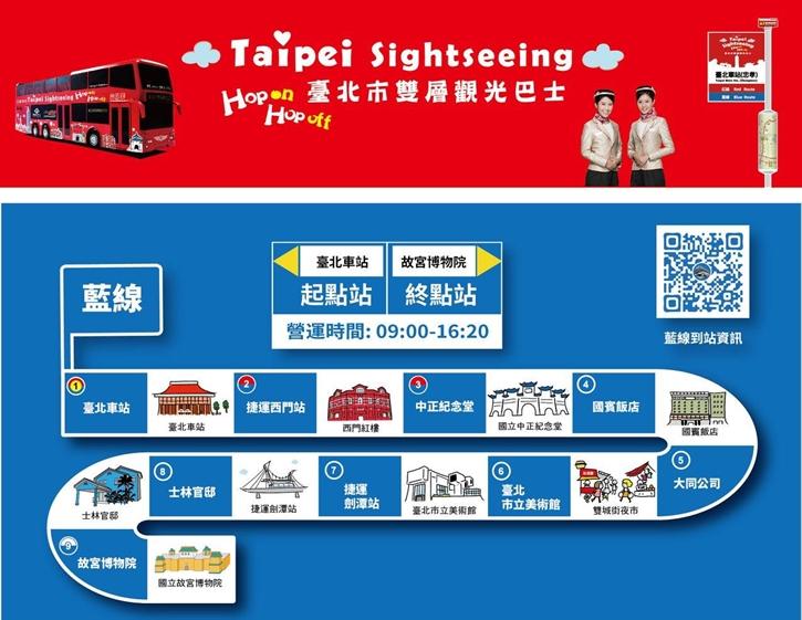 sightseeingbus7.jpg