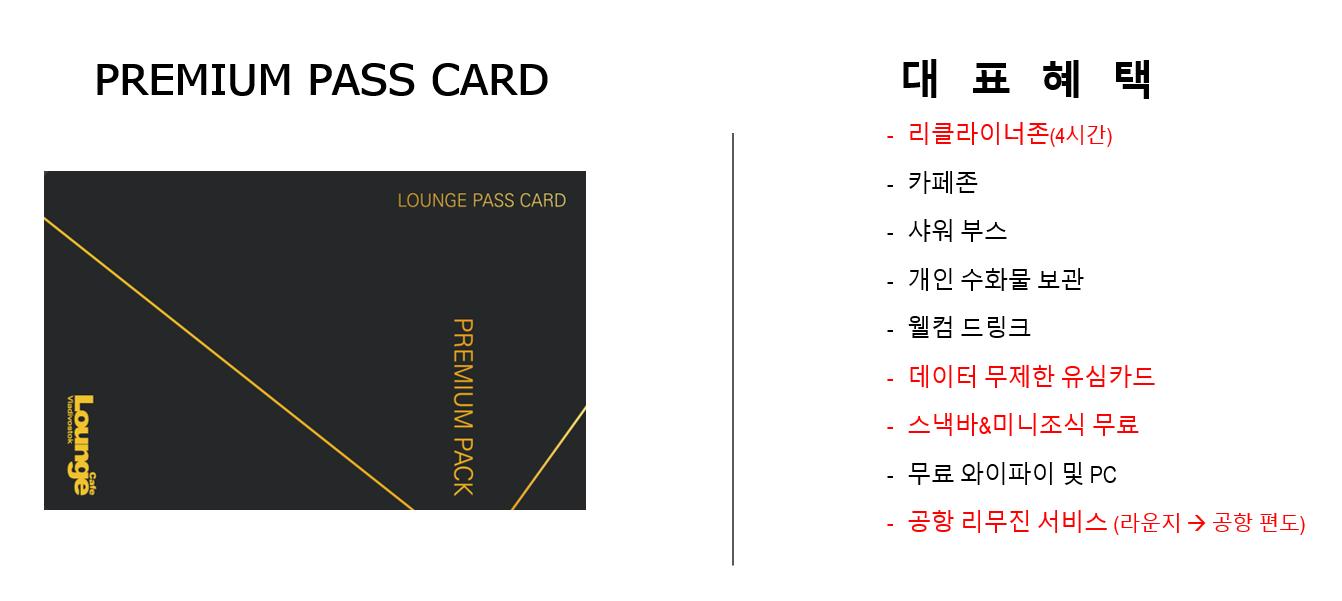 loungecard004.png