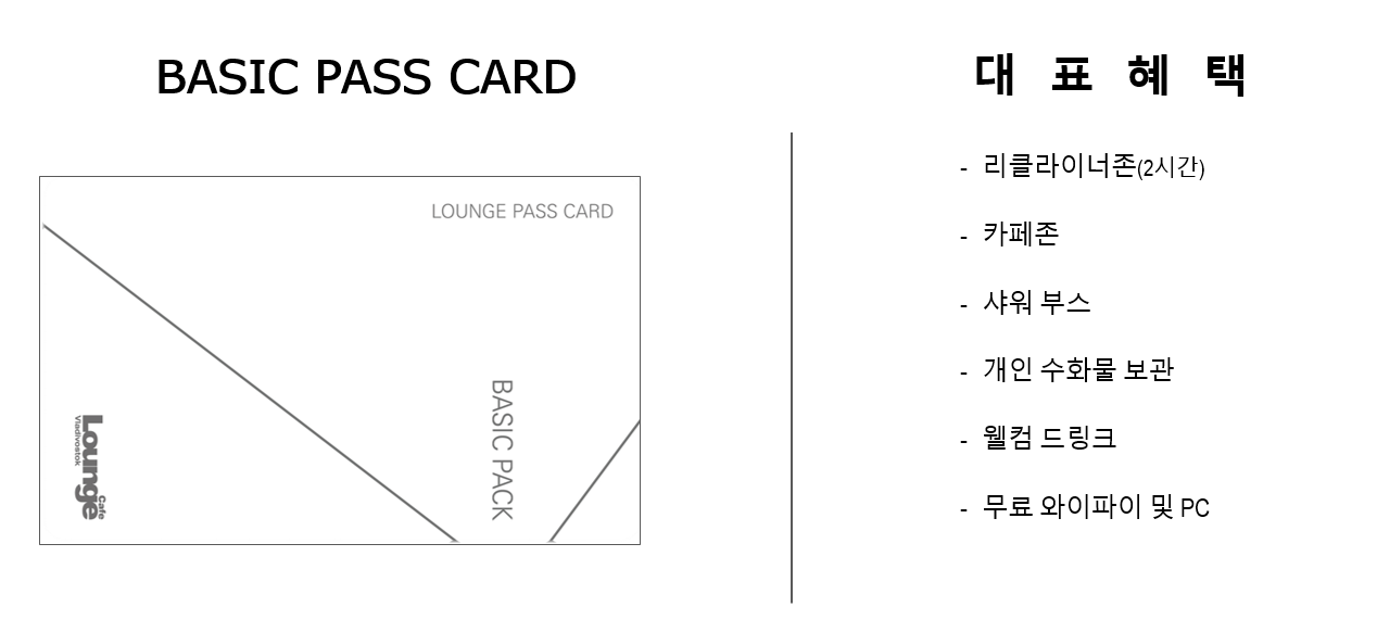 loungecard005.png