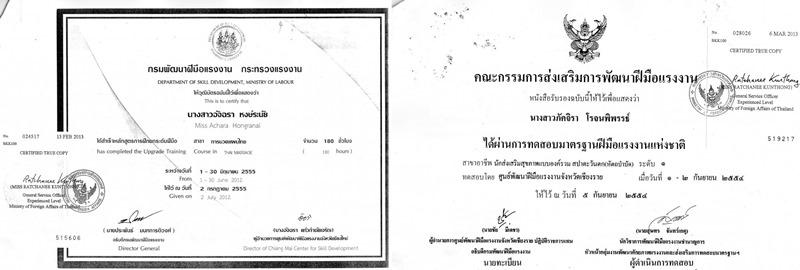 certificate_800.jpg